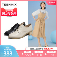 Same style of tianmeiyi British casual coarse heel single shoes women's small leather shoes spring 2020 new cl223am0
