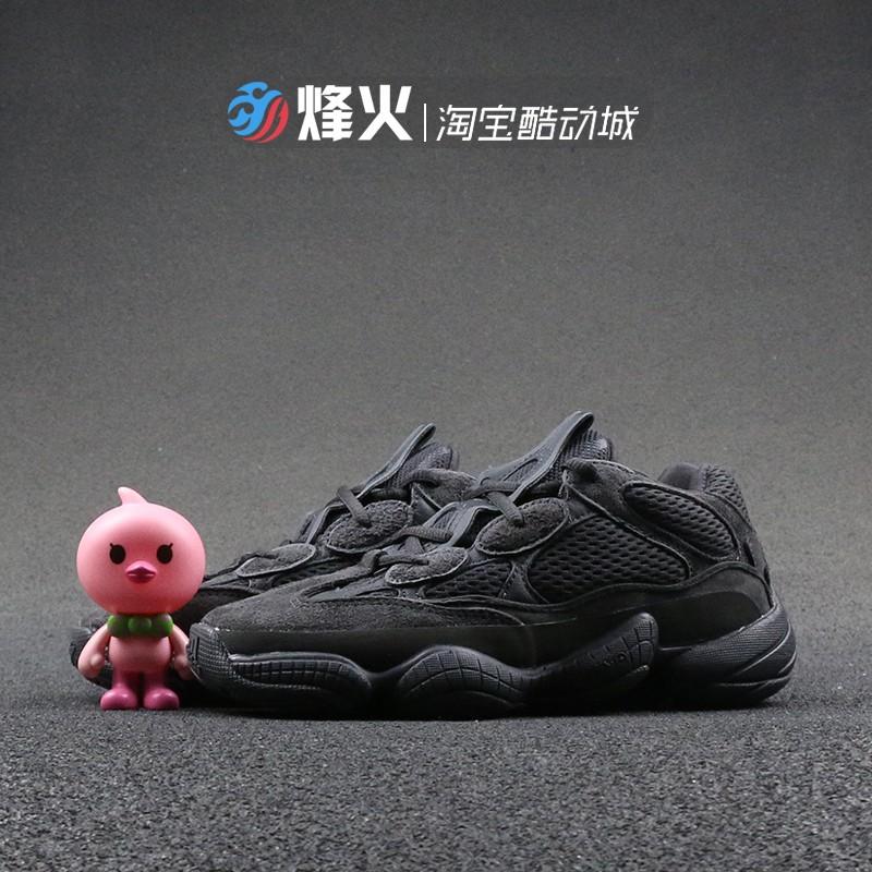 Купить Женская спортивная обувь в Китае, в интернет магазине таобао на русском языке