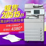 A3 double-sided laser color copier Canon C5235 5240 5255 5051 multi-functional office machine