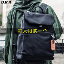 Backpack male Korean version of the shoulder bag travel bag youth fashion trend leisure sports college students simple computer bag