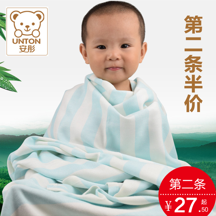 Baby bamboo fiber blanket silk blanket thin blanket was kindergarten children summer air conditioning was cool in the summer is the baby