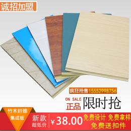 竹木纤维集成墙板免漆扣板快装墙面生态木pvc吊顶材料装饰护墙板