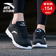 Anta shoes running shoes spring winter new sneaker shock wear casual shoes travel jogging shoes