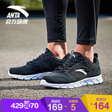 Anta men's shoes running shoes spring new mesh breathable wear casual shoes sports shoes lightweight travel shoes