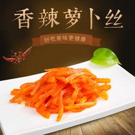 香辣萝卜丝腌制咸菜麻辣萝卜零食萝卜条麻辣下饭菜泡儿时零食248g
