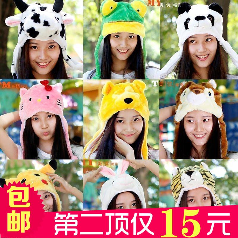 万圣节帽女可爱动物帽成人冬天保暖护耳帽吊球卡通帽子熊猫耳朵帽