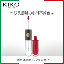 Kiko double Lip Glaze durable non discoloration non staining cup female student's Matte Lip Gloss Lipstick 108107