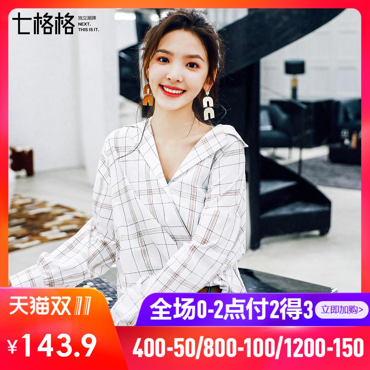 Купить Рубашки в Китае, в интернет магазине таобао на русском языке