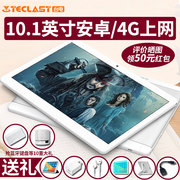 teclast/988-core 4G call WiFi Tablet PC Android 10 full Netcom mobile phone inch