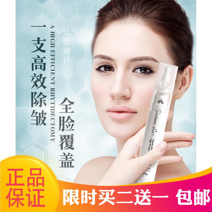 Купить Маски для глаз в Китае, в интернет магазине таобао на русском языке