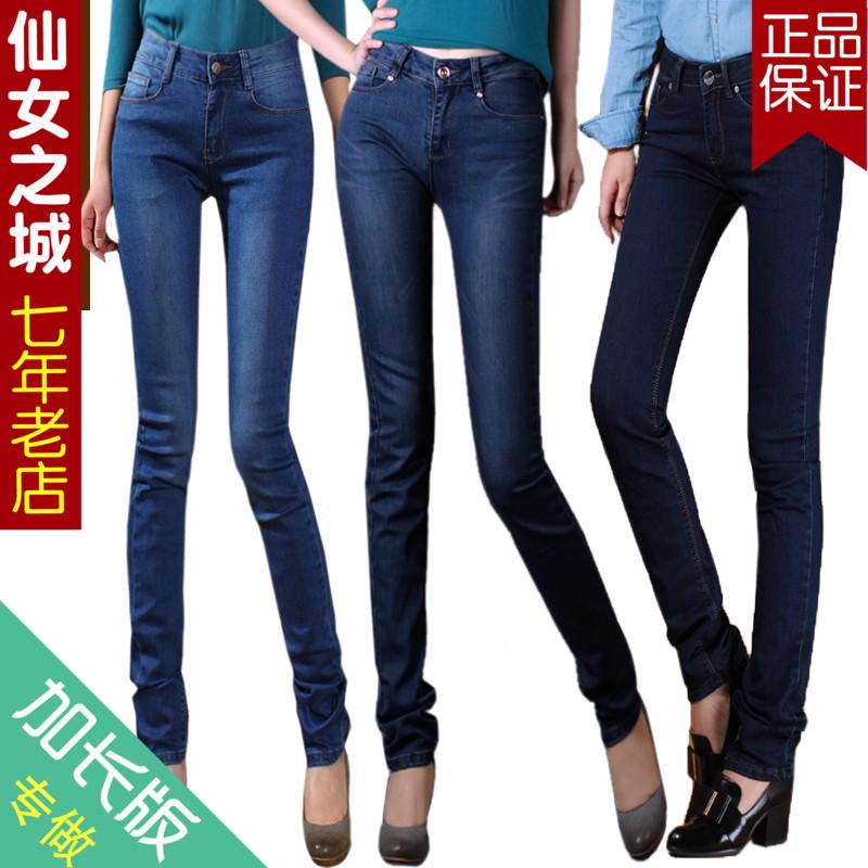 高个子秋加长版牛仔裤女裤大码直筒裤纯色弹力韩版显瘦胖MM长裤子