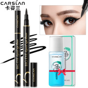 Carslan eye - liner non Halo imperméable à l'eau anti - transpiration No Smudge obèse de maquillage eye - liner stylo débutants de colle