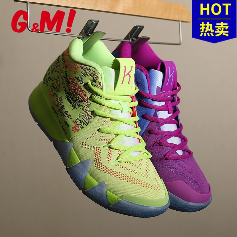 Купить Баскетбольная обувь в Китае, в интернет магазине таобао на русском языке