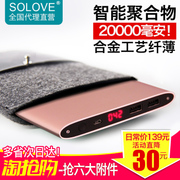 SOLOVE et le ultra-thin 20000 Ma charging treasure genuine Apple 5 large capacity mobile power mobile phone