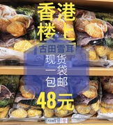 Gutian white fungus Tremella 8 upstairs two 303g to lose momentum and shelf-life of 18 years in October in Hubei Province issued a special offer