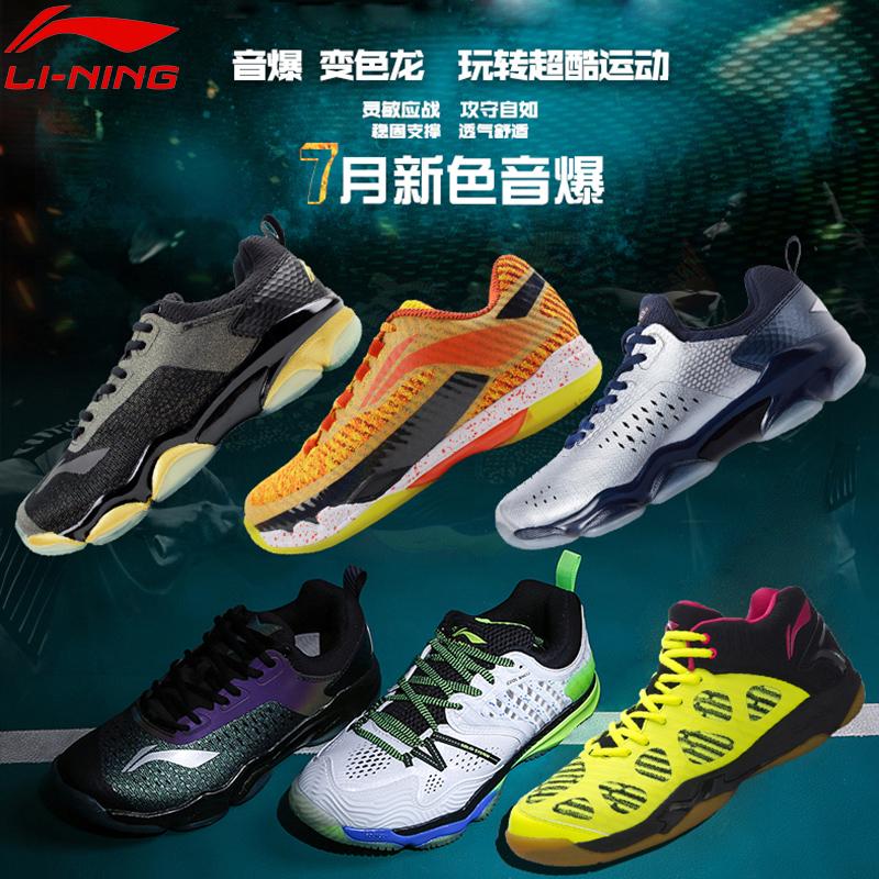 Купить Ракетки для бадминтона / Одежда для бадминтона / Другое в Китае, в интернет магазине таобао на русском языке