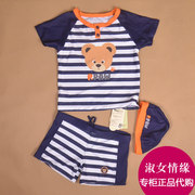 PAW IN PAW genuine counter purchase boy swimsuit three pieces of PCAR125120 original 398