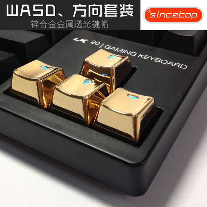 Mechanical keyboard personality pervious to light metal cap light cap of the keyboard direction key key cap cap mechanical WASD keys cap