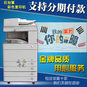 Canon A3 50515035 color laser printing and scanning machine digital multifunction double-sided copier