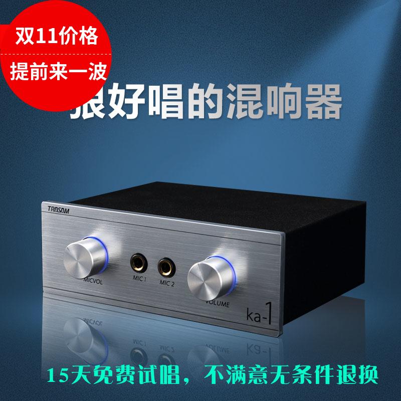 Купить Ревербераторы в Китае, в интернет магазине таобао на русском языке