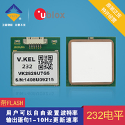 VK2828U7G5LF 232 level with FLASH GPS module ublox7 parameters can be set free