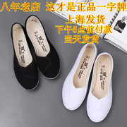 A brand nurse shoes white summer cloth shoes wedges singles shoes beauty shoes shoes dance shoes work shoes
