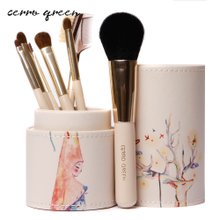 Cerro Qreen Cosmetic Brush Beauty Tools Complete Brush Makeup Set Makeup Brush Set Eye Shadow Brush