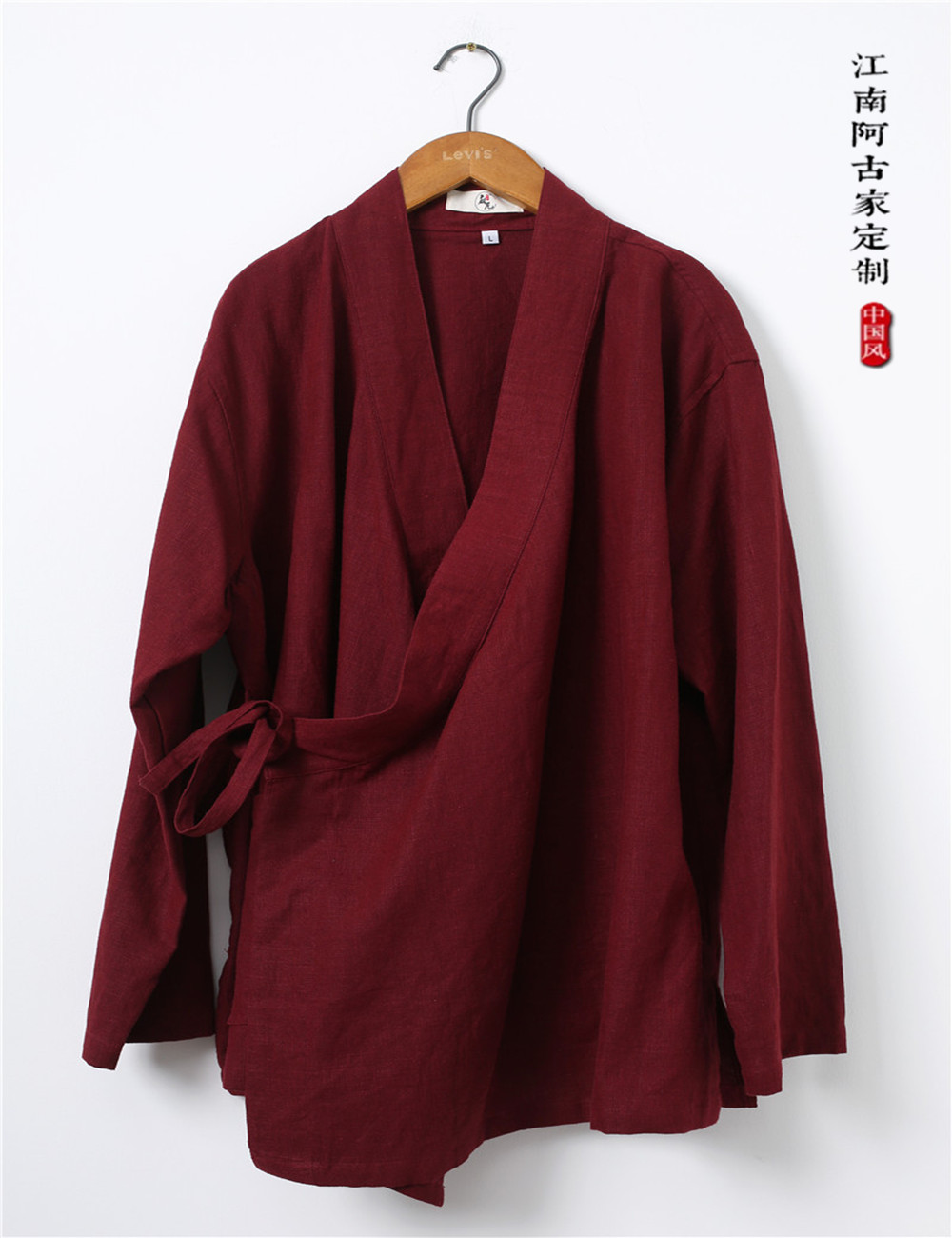 Jiangnan Agou custom Zen Hanfu Jacket Mens Costume Upasaka play short lace robe meditation repair service