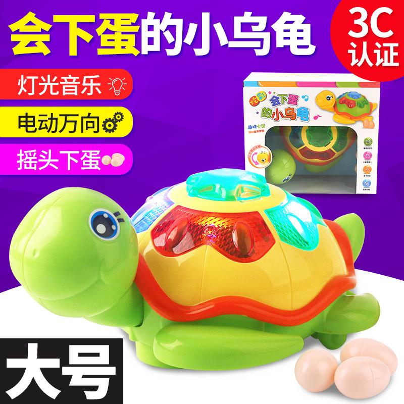 嘉尔乐下蛋小乌龟炫彩电动万向乌龟灯光音乐电动乌龟爬行下蛋玩具