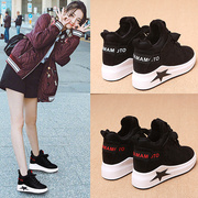 Women's shoes at the end of increased thick 2017 winter new Korean wild black sports shoes plus cashmere warm cotton shoes