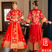 The bride wedding dress wedding dress show Wo dragon gown cheongsam self-cultivation toast clothing size of pregnant women with baby