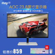 Ning Mei country AOC I2479VXHD 23.8 inch HD screen eye LCD computer monitors 24