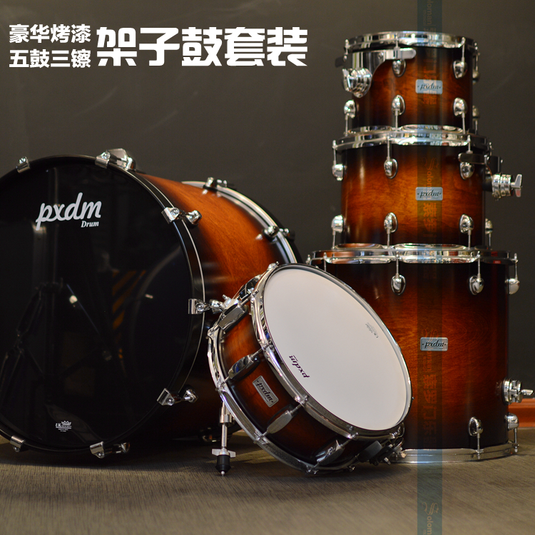 Salomon instruments authentic PXDM flagship, 5 drum baking paint, drum, drum, jazz drum, including hardware
