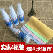 Glasses Cleaning Liquid eye accessories wash Glasses liquid water mobile phone computer Screen Cleanser Care Liquid Package mail