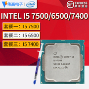 Intel Intel/ I5 650075007400 pieces of seven generation 1151 core 2 CPU official version
