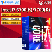 Intel Intel/ i7 6700 pieces of 7700 7700K boxed quad core CPU 1151 processor