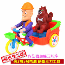 Strong bald bear bear bear toys two riding a tricycle with light and sound to toy car