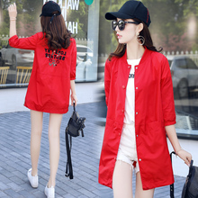 2018 spring and summer new embroidery sun protection clothing female long Korean version of the loose loose thin baseball uniform thin cardigan jacket