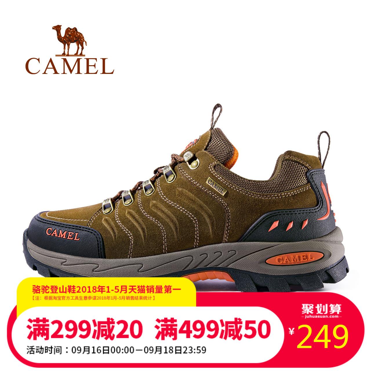 Купить из Китая Ботинки спортивные через интернет магазин internetvitrina.ru - посредник таобао на русском языке