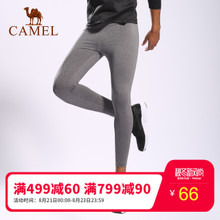 CAMEL Camel Sweatpants Couples Moisture Breathable Quick-drying Slim pants Fitness pants Running Yoga Pants