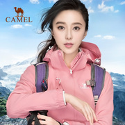 DuPont fabric camel outdoor jackets men and women three one or two sets of antifouling waterproof jacket