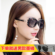 Ms. glasses female round polarized sunglasses elegant fashion new personalized Sunglasses sunscreen face 2017 Han Chao
