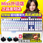 Miss peripherals shop RAPOO V760 customized version of the back of the game mechanical keyboard 108 keys black Axis axis axis LOL