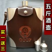 Russian oinochoe 5 pounds 88 ounces in 304 stainless steel pot kettle outdoor travel portable bottle