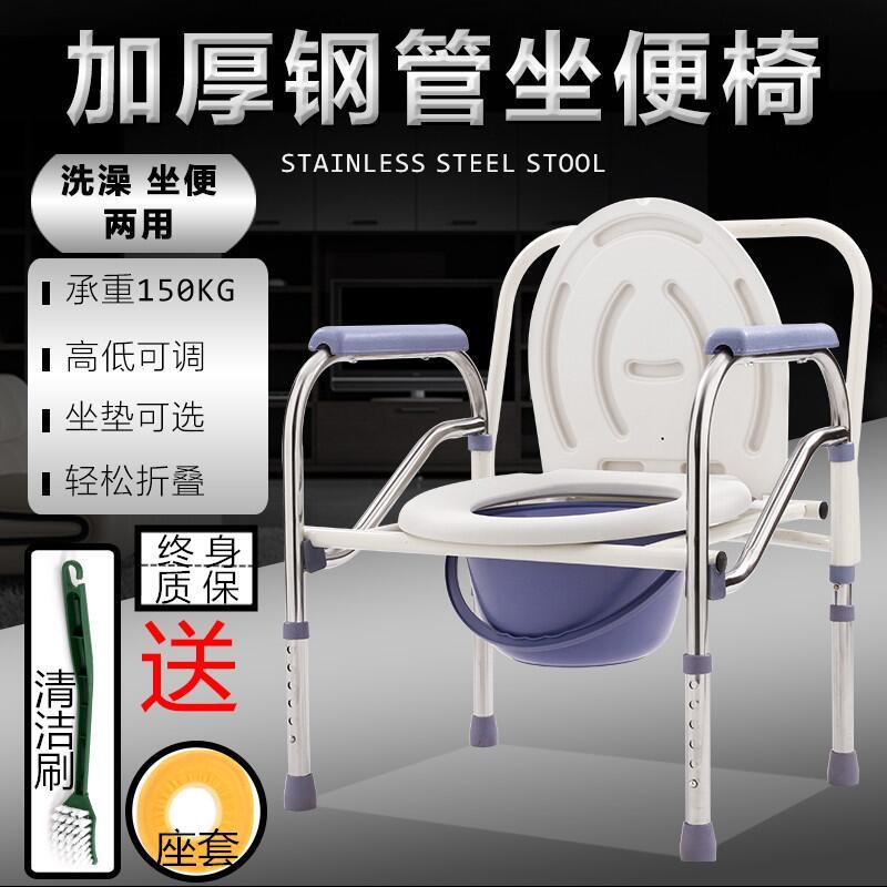 Купить Медицинская мебель в Китае, в интернет магазине таобао на русском языке