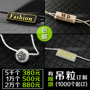 Custom made clothing hanging tablets tag hand rope general custom tag hanging Spot hanging grain grain sling custom