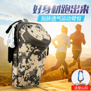 An arm mobile phone running column bag man movement arm sleeve multi-functional fitness equipment apple HUAWEI arm female bag