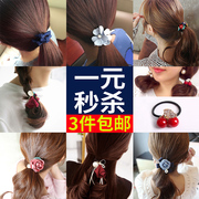 Liu Haizha hair ornaments Hair Barrette rubber band ring hair rope Tousheng headdress flower hairclip hair band