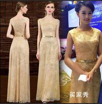Evening dress long slim slimming 2016 new upscale Bridal toast wedding dinner service annual Tuxedo female