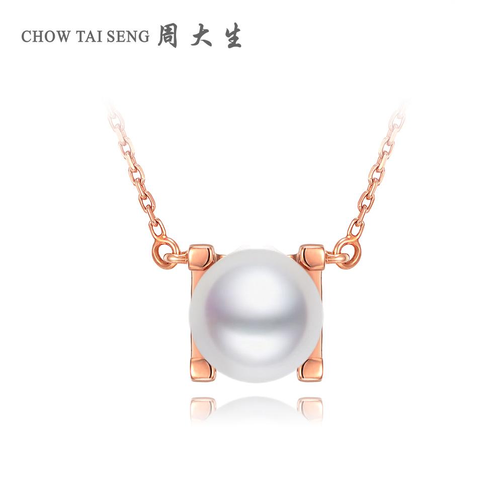 Купить из Китая Изделия из жемчуга через интернет магазин internetvitrina.ru - посредник таобао на русском языке